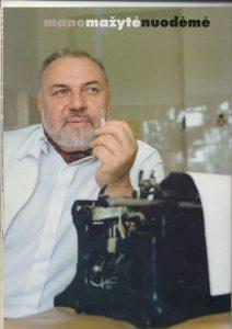 Gasparas Aleksa. Po antrojo romano, 2002