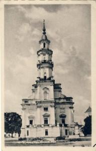 Kaunas senose nuotraukose