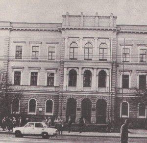 Rygos realinė mokykla, kurioje 1891-1915 m. mokytojavo P. Mašiotas ir kurią lankė Marija Mašiotaitė