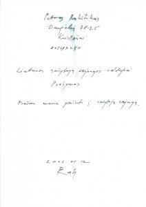 Obeliuose, menininko Rimvydo Pupelio sodybos sode, rašytas Petro Rakštiko prašymas priimti jį į Lietuvos rašytojų sąjungą 2006 05 12. Tačiau prašymas buvo nelauktai pašlapintas lietaus, todėl jį teko perrašyti iš naujo.