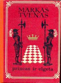 Princas