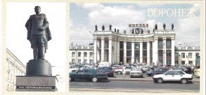 Voronežo stotis