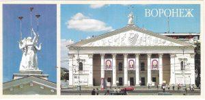 Voronežo teatras