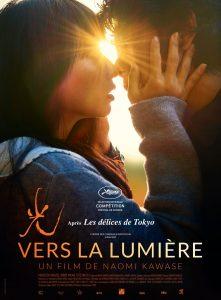 """Filmo """"Į šviesą"""" afiša Prancūzijos kino teatruose."""