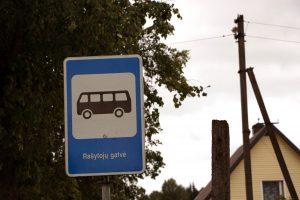 Gatvė Utenoje. R. Šileikos nuotrauka.