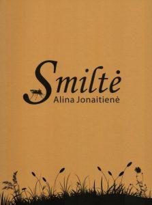 Smilte-1131