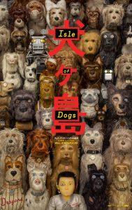 """Naujasis išradingojo Wes Anderson filmas - satyriška animacinė drama """"Šunų sala"""" (2018)."""