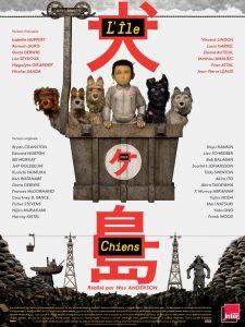 Stilingasis amerikiečių režisierius Wesas Andersonas itin vertinamas Prancūzijoje.