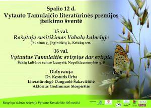 skelbimas_Tamulaičio