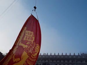 """""""Svolo del leon"""" – Venecijos, Šviesiausios Respublikos, vėliavos iškėlimas"""