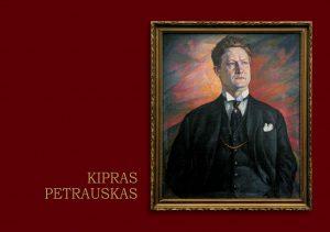 2005_K. Petrauskas
