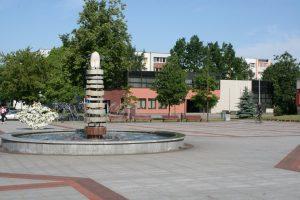 Ignalinos fontanas su lelijos pumpuru. Autorius Jonas Grunda. Nuotrauka iš Ignalinos rajono savivaldybės svetainės