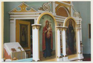 12av-Cerkvė