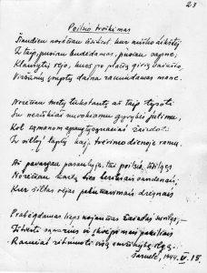 Vytauto Mačenio eilėraščio rankraštis